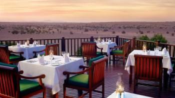 Al Diwaan Restaurant