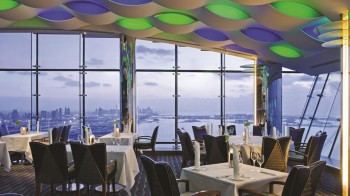 Al Muntaha Restaurant