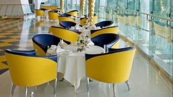 Sahn Eddar Restaurant