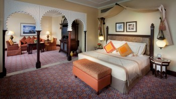 Junior Arabian Suite - Jumeirah Al Qasr (Copy)