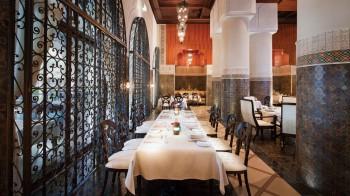 Amala Restaurant