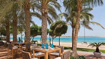 Plaj Restaurant