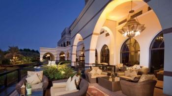 Sultan's Lounge