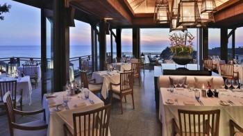 The Seven Seas Restaurant & Wine Lounge